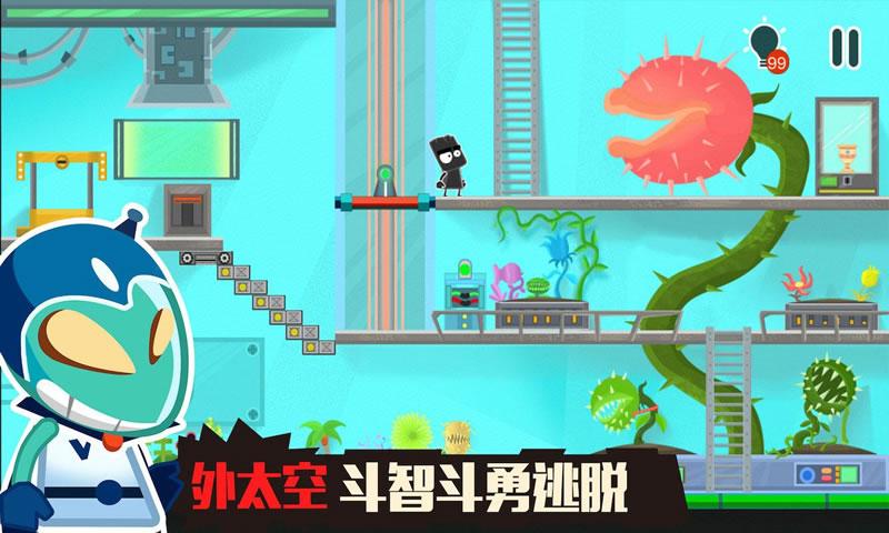 小黑的宝藏2游戏截图