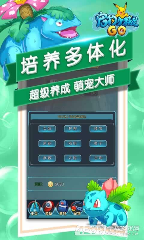 ��物小精�`GO游�蚪�D