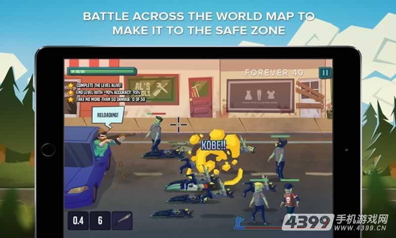 僵尸街道游戏截图