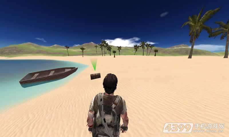 荒岛求生:进化游戏截图