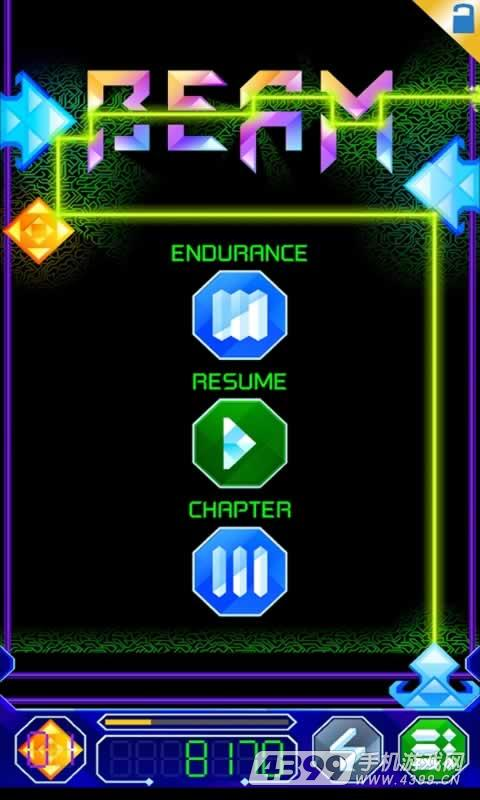 激光游戏截图