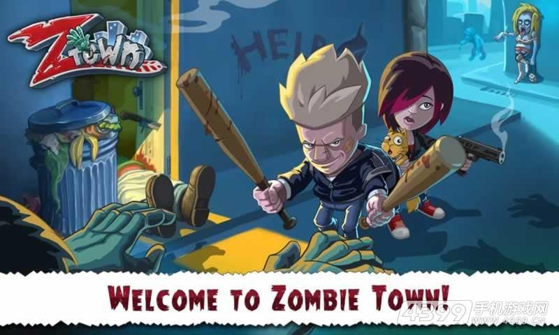僵尸小城故事游戏截图