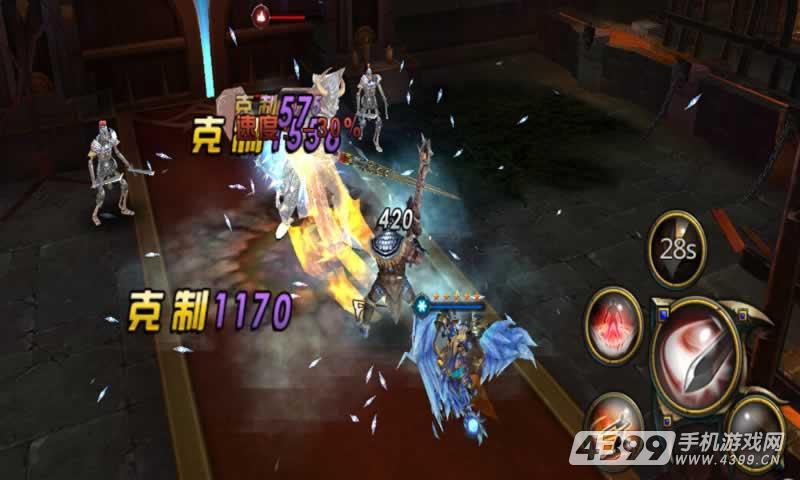 超级女神之光游戏截图