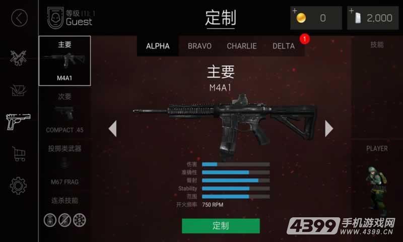 子弹突击队游戏截图