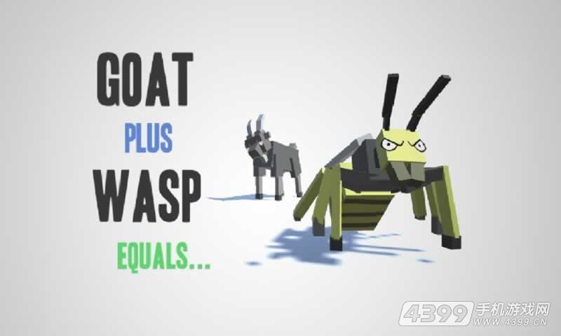 合成动物游戏截图