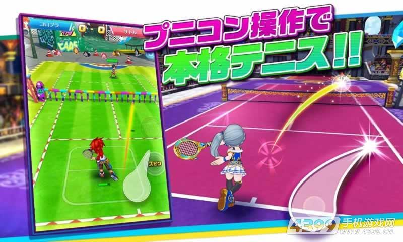 白猫网球游戏截图