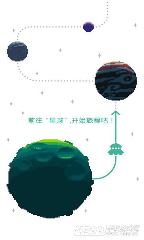绿色星球2游戏截图