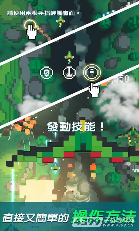 复古射击游戏截图