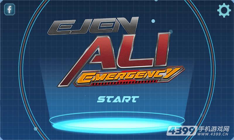 艾里:救援计划游戏截图