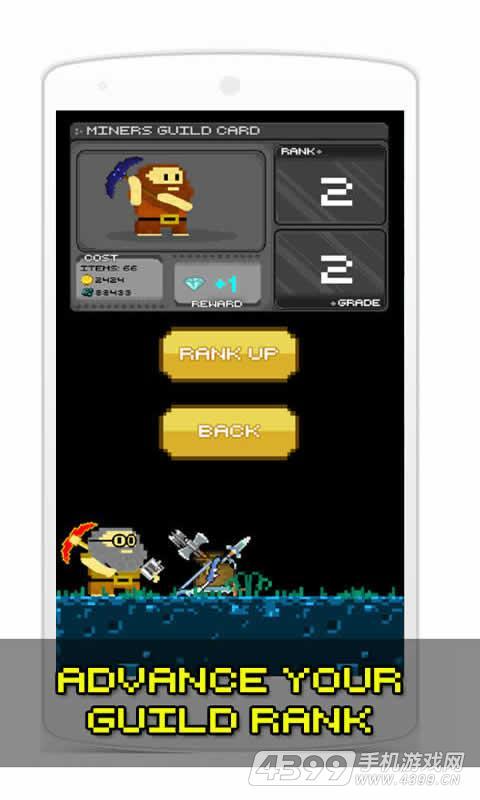 矮人矿工游戏截图