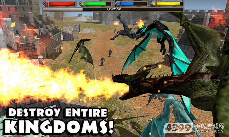 究极飞龙模拟游戏截图