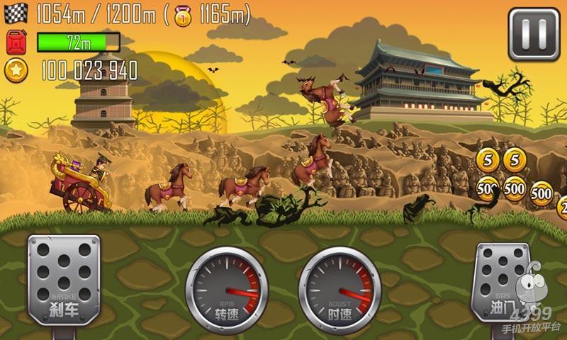 登山赛车之天朝历险游戏截图