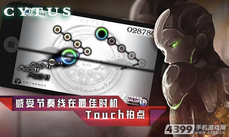 音乐世界(Cytus)