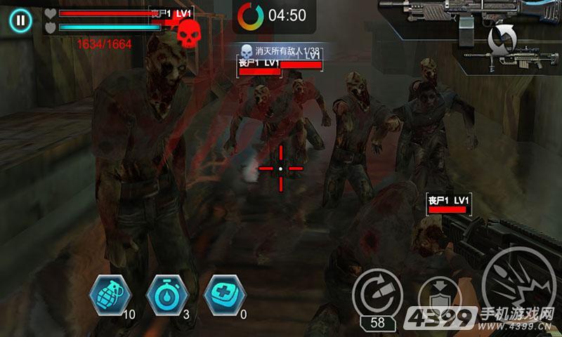 反恐女神游戏截图