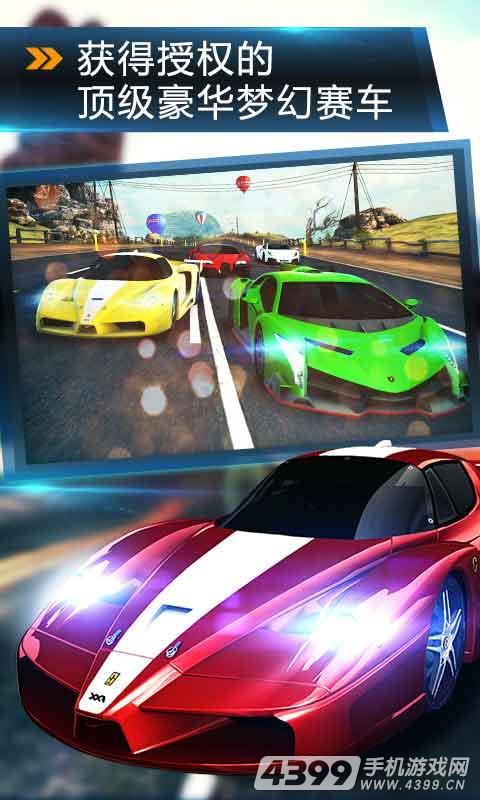 疾速赛车游戏截图