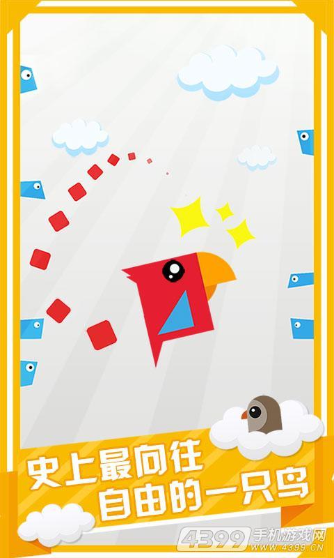 呆鸟爬墙游戏截图