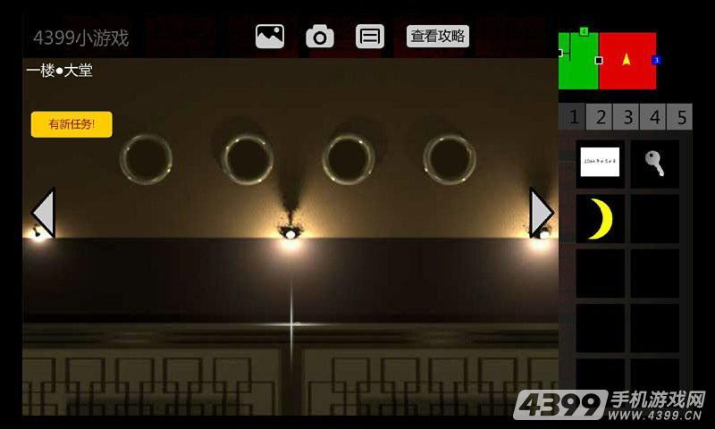 泞之翼2游戏截图