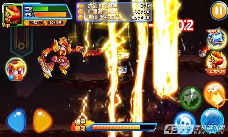 斗龙战士3枪神觉醒游戏截图