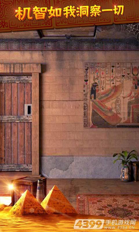 密室逃脱11:逃出神秘金字塔游戏截图