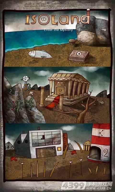 迷失岛游戏截图