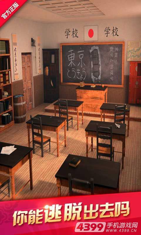密室逃脱12官方正版系列:逃出神秘神庙游戏截图