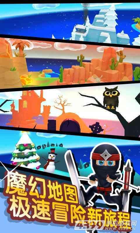 滑雪大冒险2游戏截图