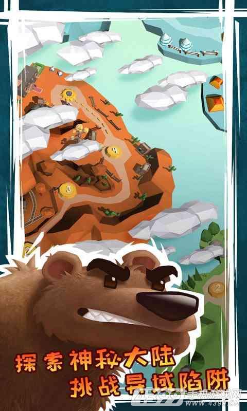疯狂动物季游戏截图