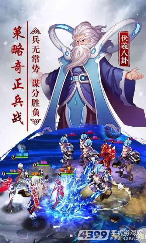 兵界之王游戏截图