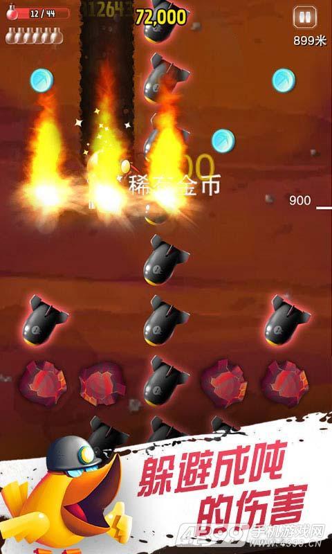 黄金小矿工游戏截图