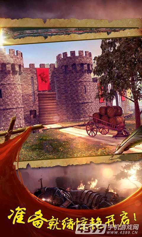 密室逃脱14帝国崛起游戏截图