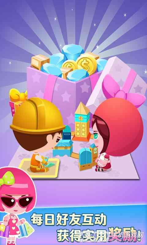 欢乐盖大楼3游戏截图