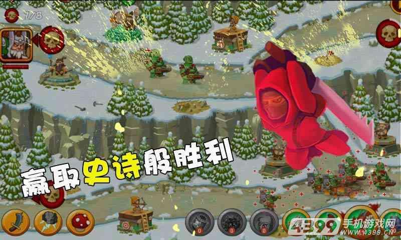 海岛英雄游戏截图