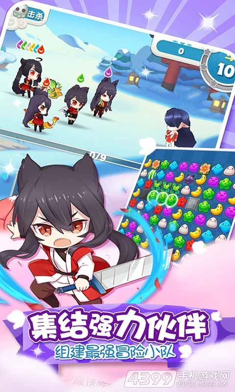 猫之茗消消乐游戏截图