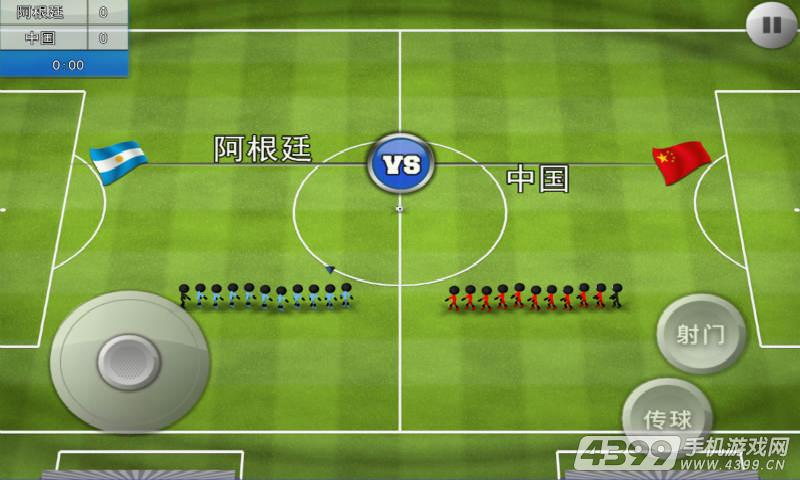 火柴人足球2016游戏截图