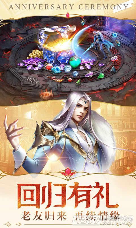 幻城游戏截图