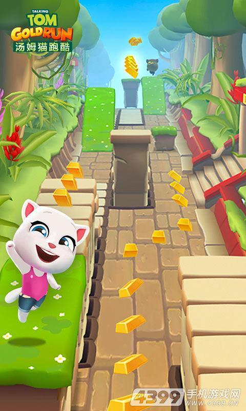 汤姆猫跑酷游戏截图