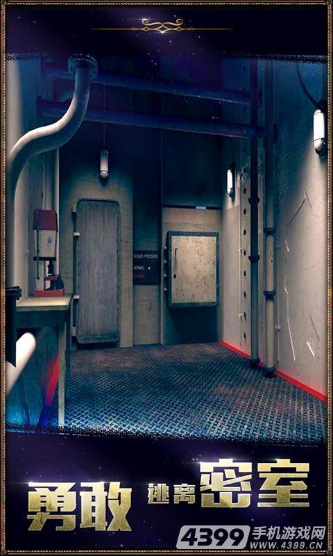 密室逃脱22:海上惊魂游戏截图