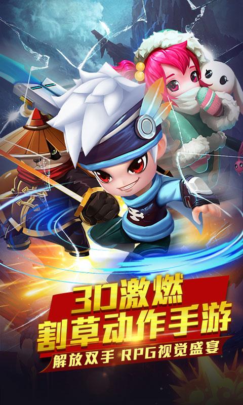 幻想骑士团游戏截图