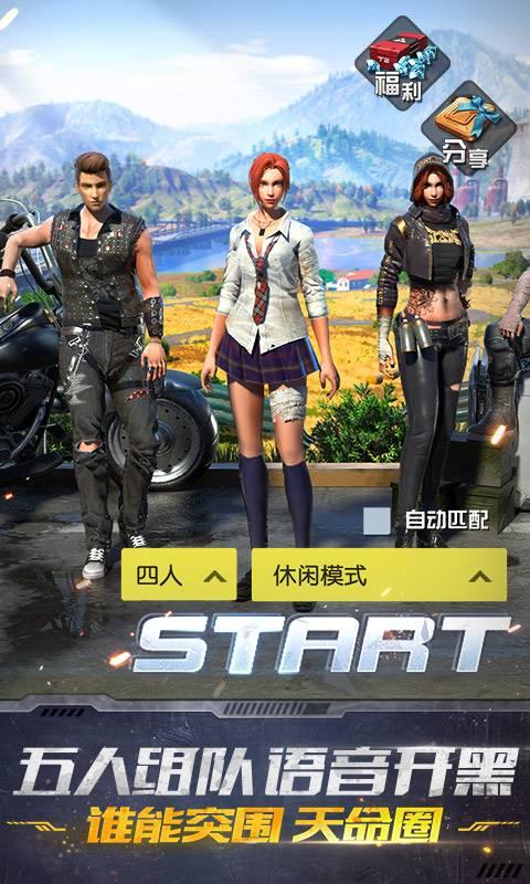 终结者2:审判日(新图新赛季)