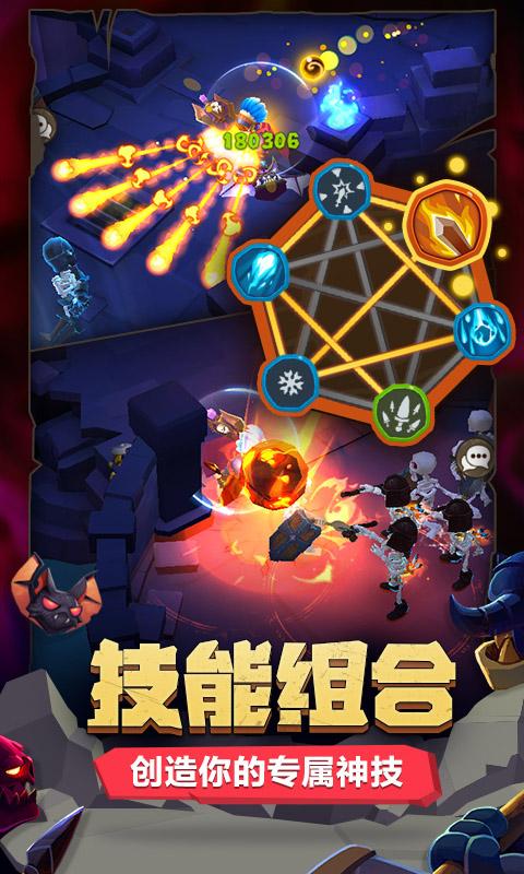 魔界塔游戏截图