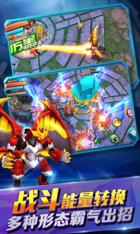 爆兽猎人之天炎战龙游戏截图