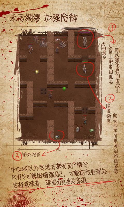 迷城起源游戏截图