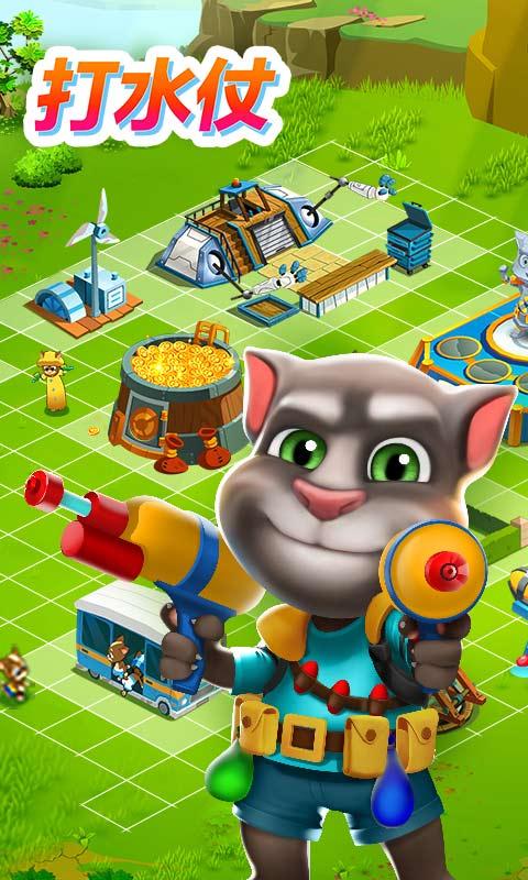 汤姆猫战营游戏截图