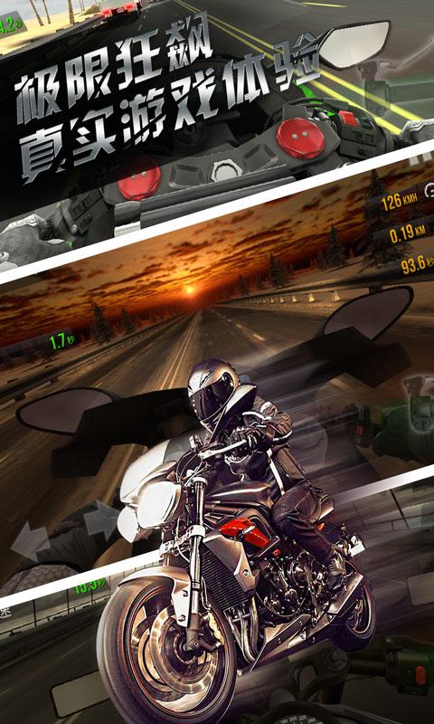 公路极速游戏截图