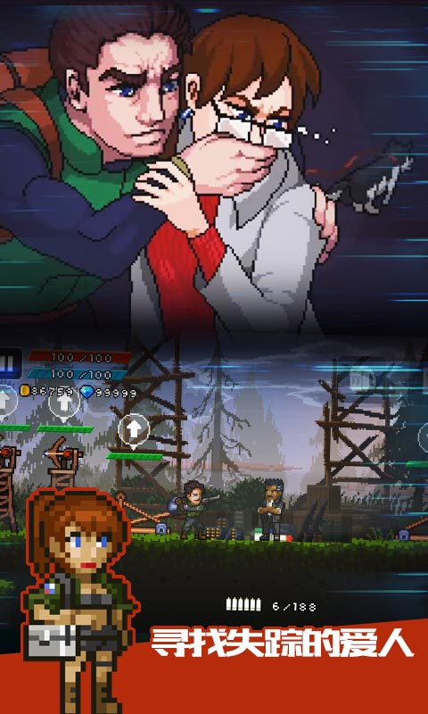 绝境幸存者游戏截图