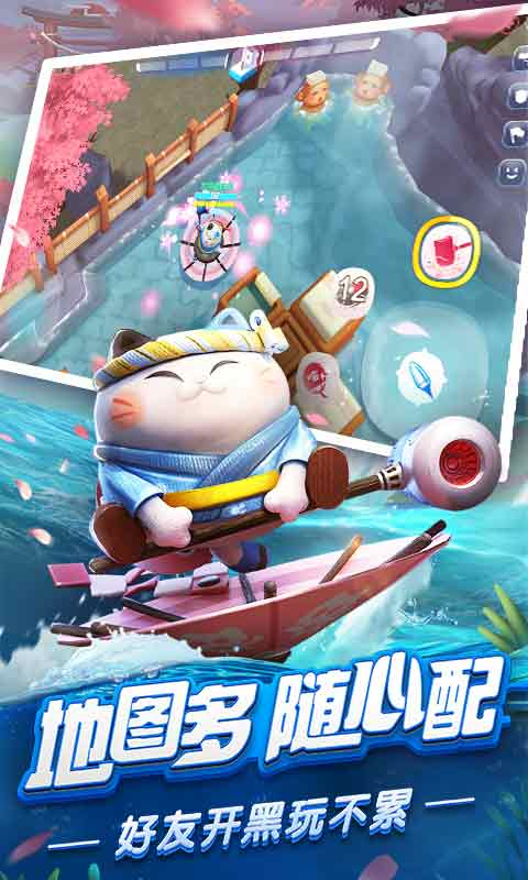 反斗海战游戏截图