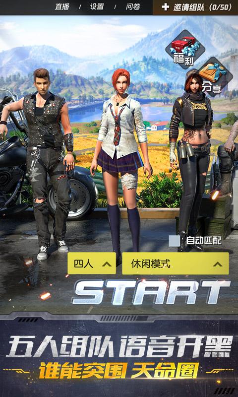 终结者2:审判日(七夕新版)