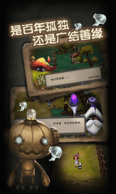 灵魂岛游戏截图