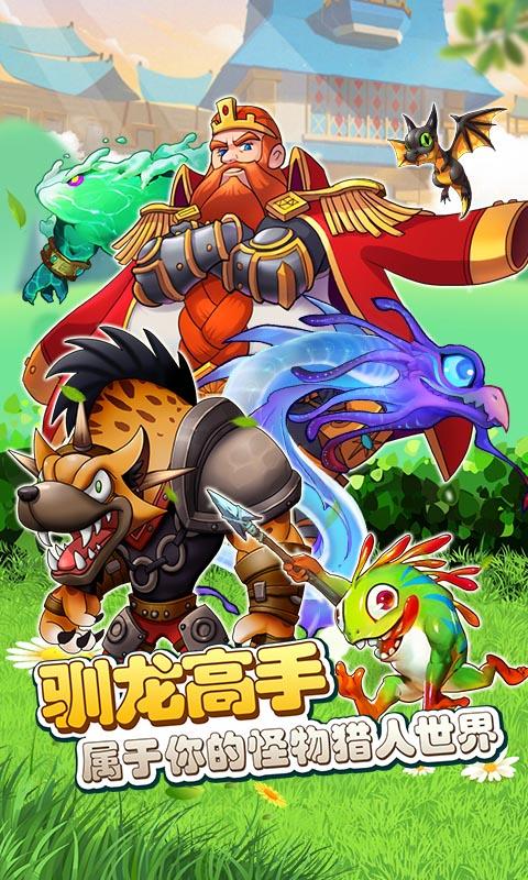 魔兽小宠物游戏截图