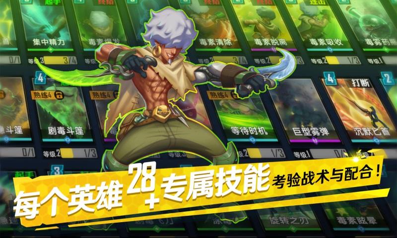 魂武-边缘迷阵游戏截图